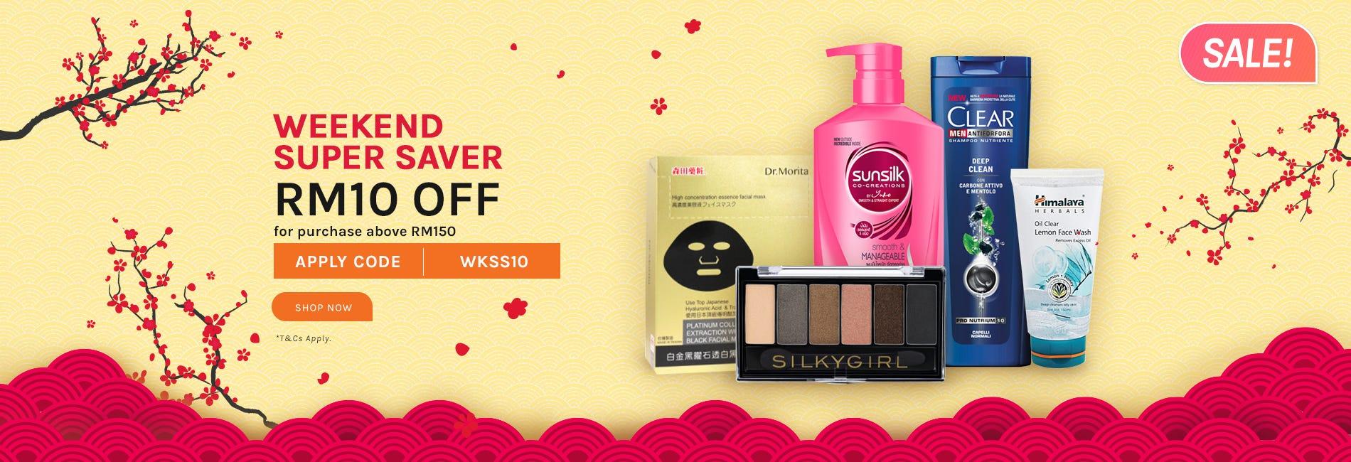 Cosmetics Deal!