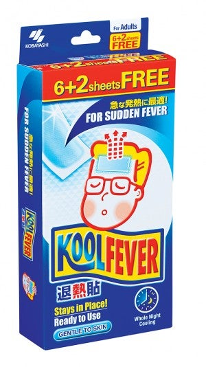 Koolfever Cooling Gel For Adults 6s + 2s