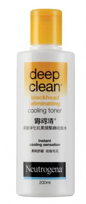 Neutrogena Deep Clean Blackhead Eliminating Toner 200ml