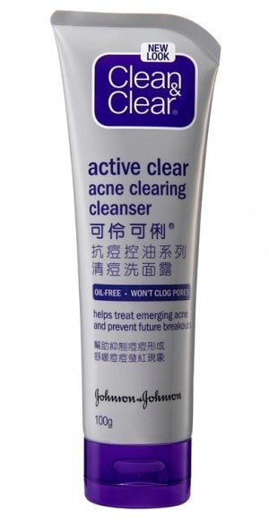 Clean & Clear Active Clear Acne Clearing Cleanser 100g