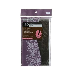 Guardian Extra Support Stockings 21 Pack-of-3