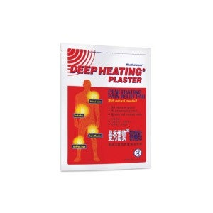 Deep Heating Plaster 2's