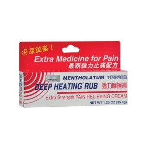 Deep Heating Extra Strength Pain Relieving Rub 35.4g