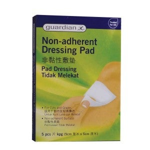 Guardian Non-Adherent Dressing Pads 5cm x 5cm 5s